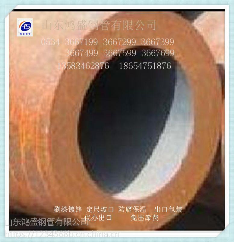 无缝管现货供应薄壁无缝钢管45#冷拔无缝钢管 全国配送