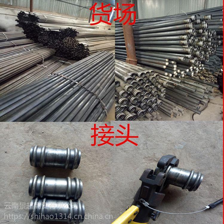 云南昆明生测管/声测管/声测管哪里13658838869厂家直销/规格气齐