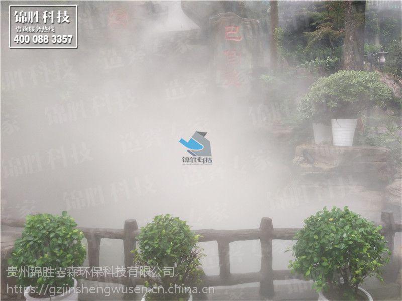人造雾与自然雾,贵州锦胜雾森人造雾系统打造全新自然雾景观,喷雾景观
