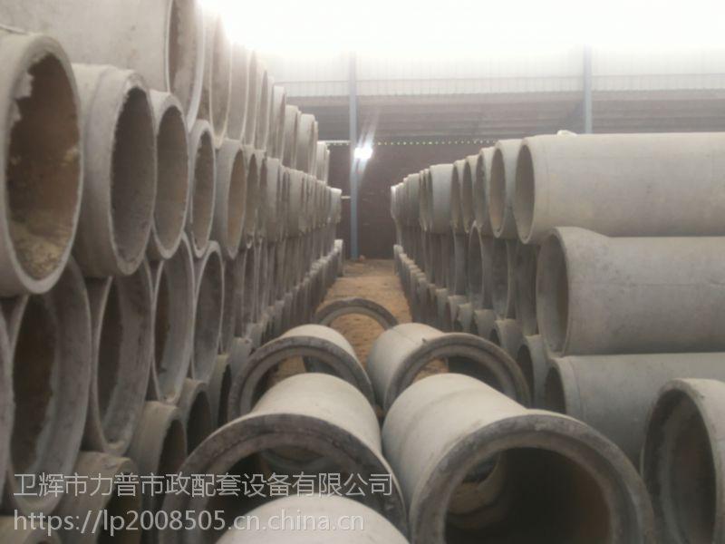承插口水泥管低价批发