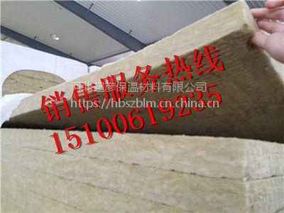 供应锦州市屋面保温岩棉板哪个厂家品质保证,格