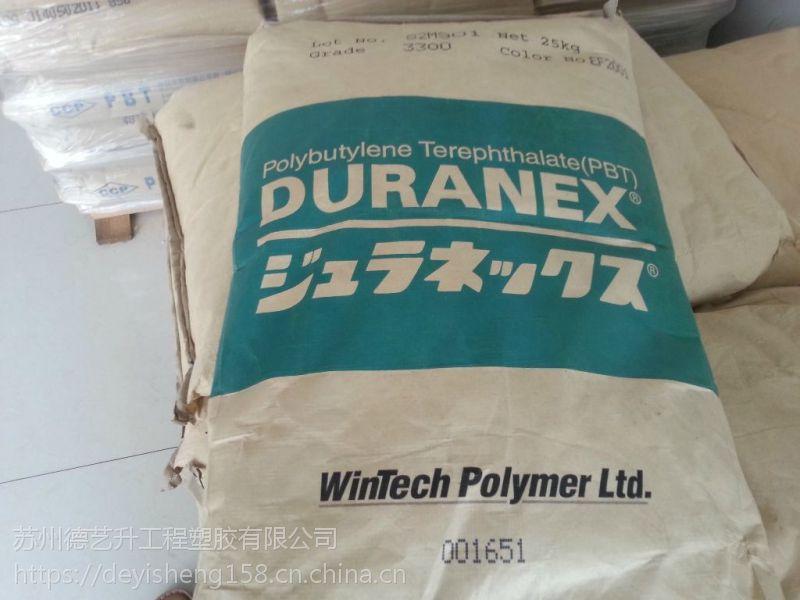 PBT-(GF+GS)30FR DURANEX 7390W 阻燃抗翘曲