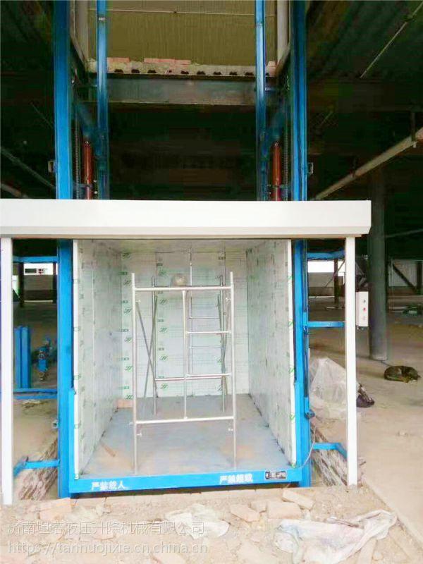 伊春市厂房载货升降平台、电动液压升降货梯哪有定做的-坦诺厂家