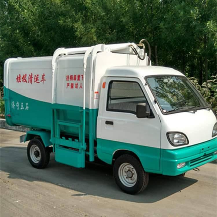 电动三轮垃圾车 电动四轮垃圾车全国进行时