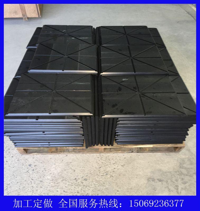 坞门止水承压垫 MGE止水垫板 抗冲击耐腐蚀 工程塑料合金垫板
