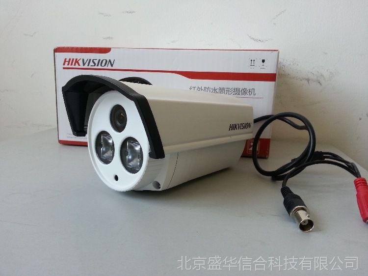 Hikvision/海康威视540TVL红外防水筒型摄像机DS-2CC1272P-IT5