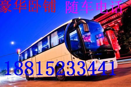 义乌到韩城汽车客车,义乌到韩城票价查询,时刻表大巴