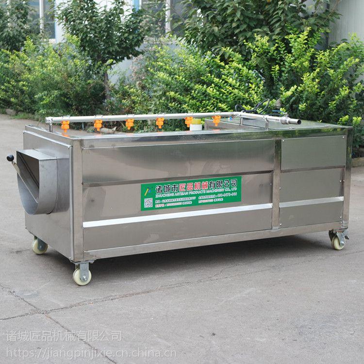 直销土豆红薯毛辊式清洗去皮机,带有喷淋装置,不锈钢机身,耐用环保 匠品制造