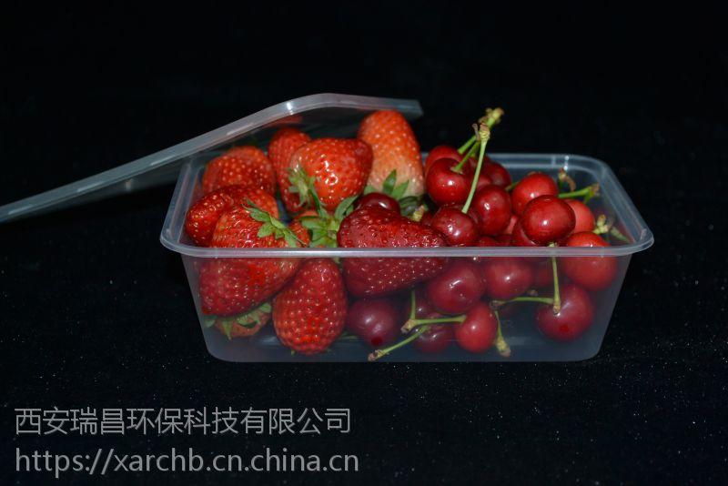 榆林一次性餐具批发/方650ml炒菜打包盒/炒饭外卖盒/塑料透明快餐盒|瑞翔塑业