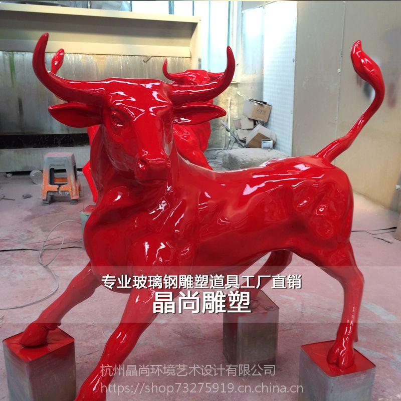 玻璃钢招财牛雕塑大型企业吉祥物雕塑火锅店招财装饰户外摆件模型定做
