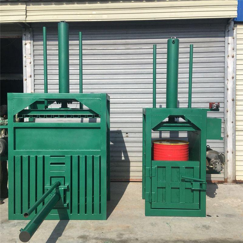废纸箱子液压打包机 废料箱压块机 自动推包油漆桶压扁机