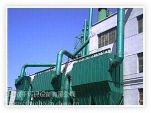 锅炉电改袋除尘器 河北欣千环保厂家供应