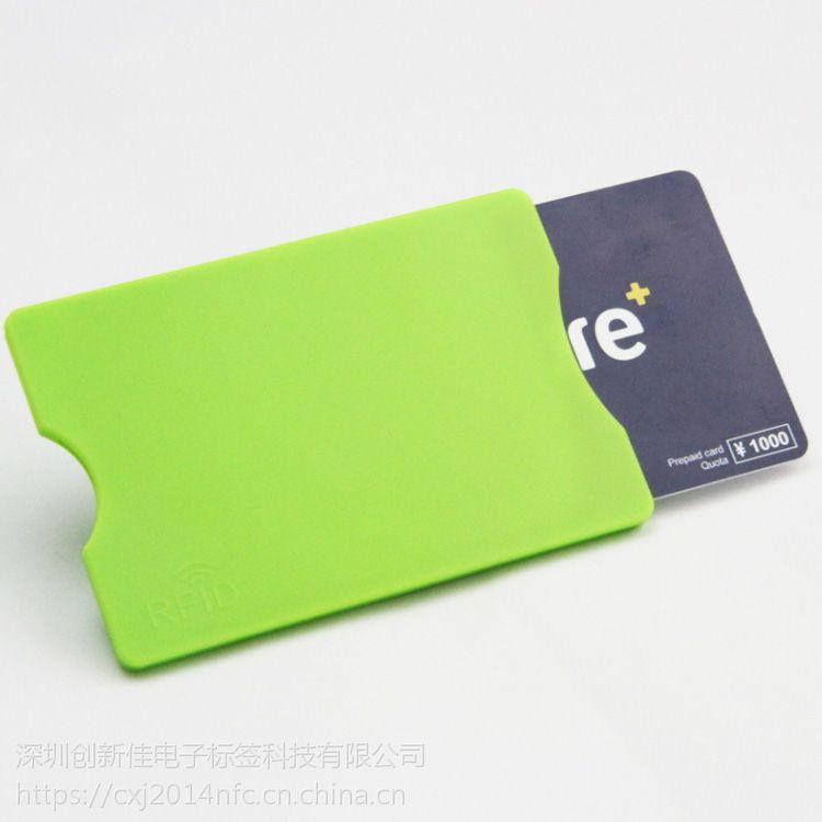 rfid屏蔽卡套abs ABS屏蔽卡套 RFID屏蔽卡套 CPU银行卡防盗刷卡套
