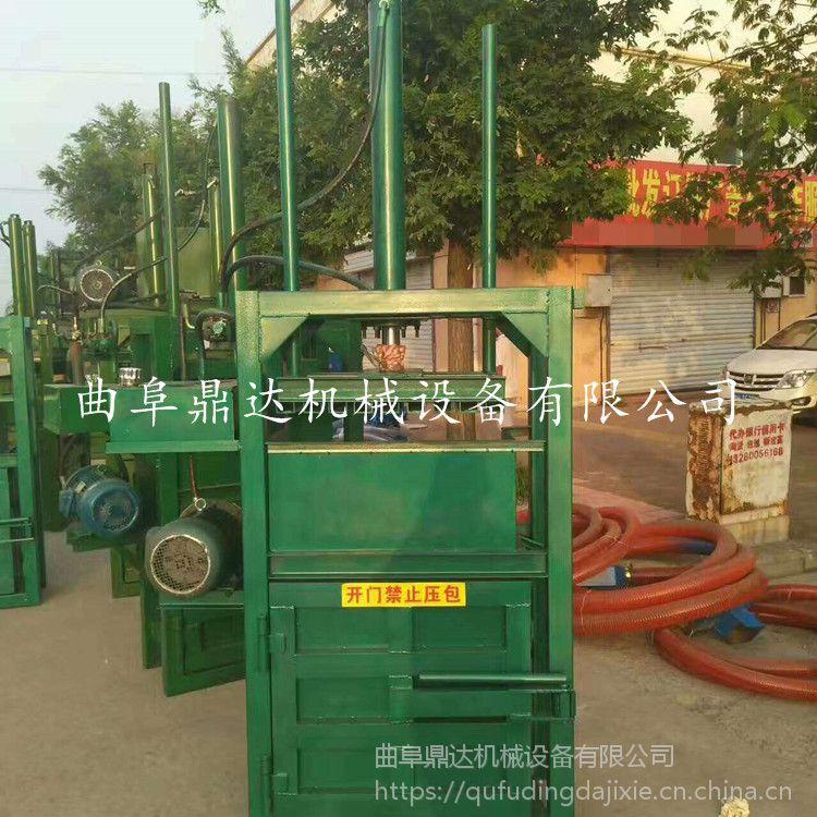 松软物料专用压缩打包机 河北废纸箱液压打包机 大型废品站专用