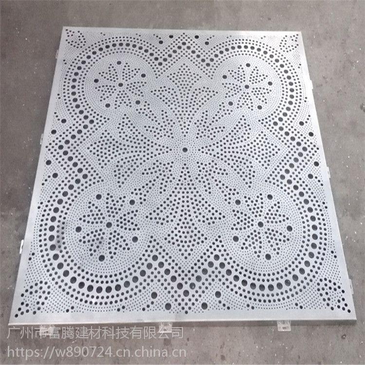理工学院外墙铝单板 雕花板镂空板 幕墙装饰材料