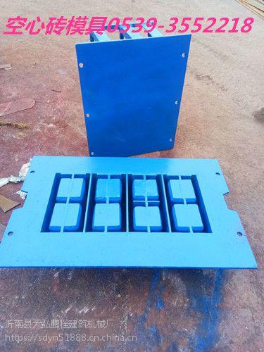 空心砖模具供应商