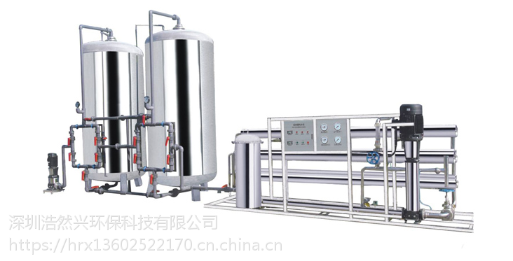 深圳专业反渗透净水设备HRX-RO2000L