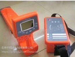 中西(ZY特价)地下管线探测仪(中西器材) 型号:GD880库号:M33918