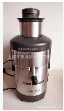 法国Robot-coupe J80 Ultra商用榨汁机、罗伯特J80商用榨汁机