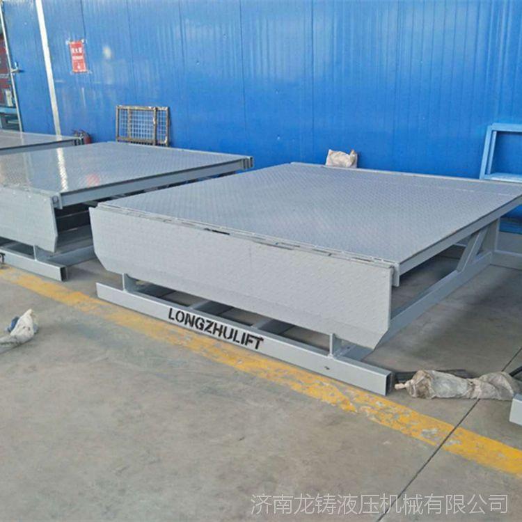 厂家专业定制固定式登车桥 6吨大型物流园叉车装卸货平台