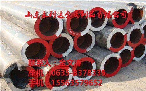 http://himg.china.cn/0/4_547_237052_500_312.jpg