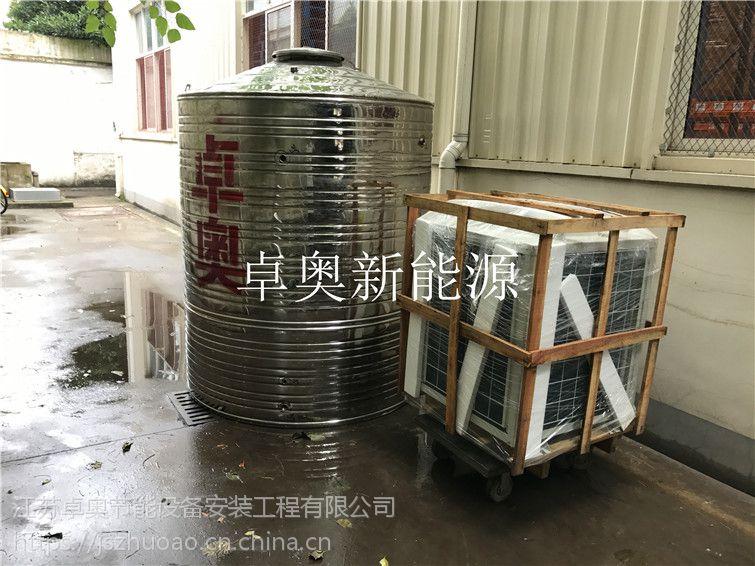 江苏卓奥为上海百酒惠员工宿舍安装奥栋空气能热水器