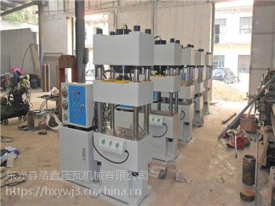 浩鑫厂家供应266墙面挂板机设备
