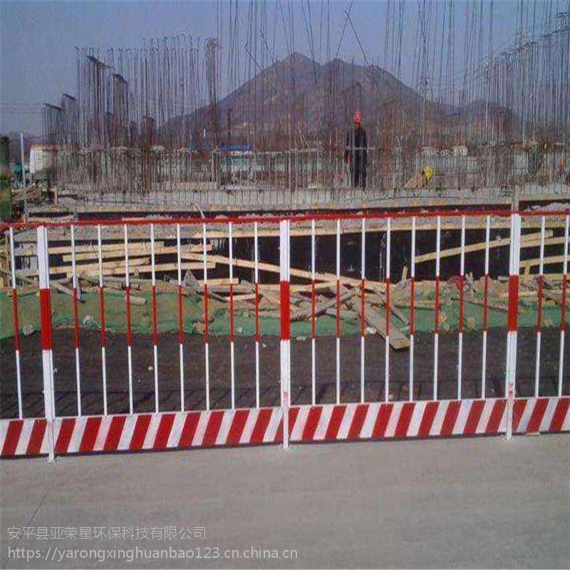 基坑护栏 工地临边围挡 施工基坑专业生产