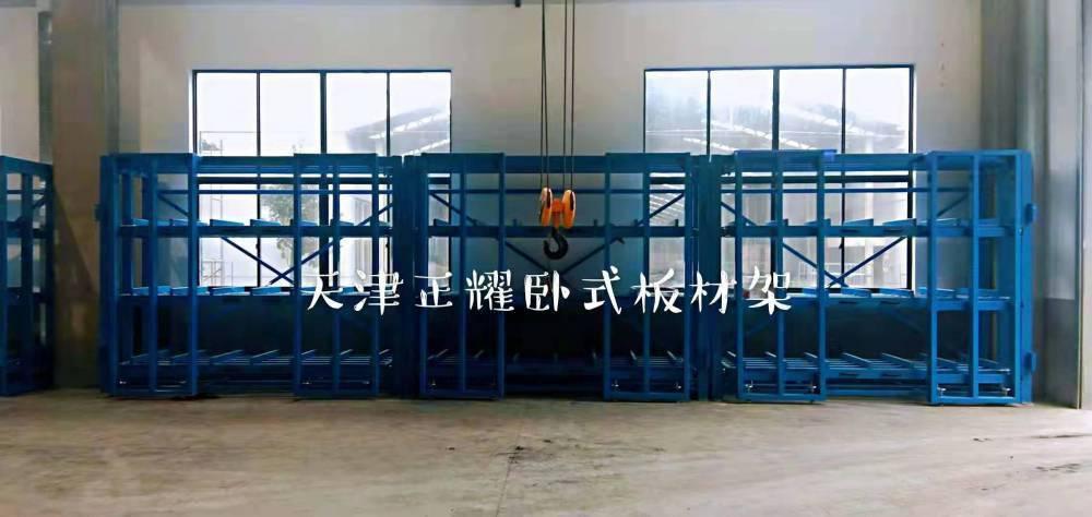 沈阳板材货架 钢板存放方法 抽屉式货架批发 型材存放架