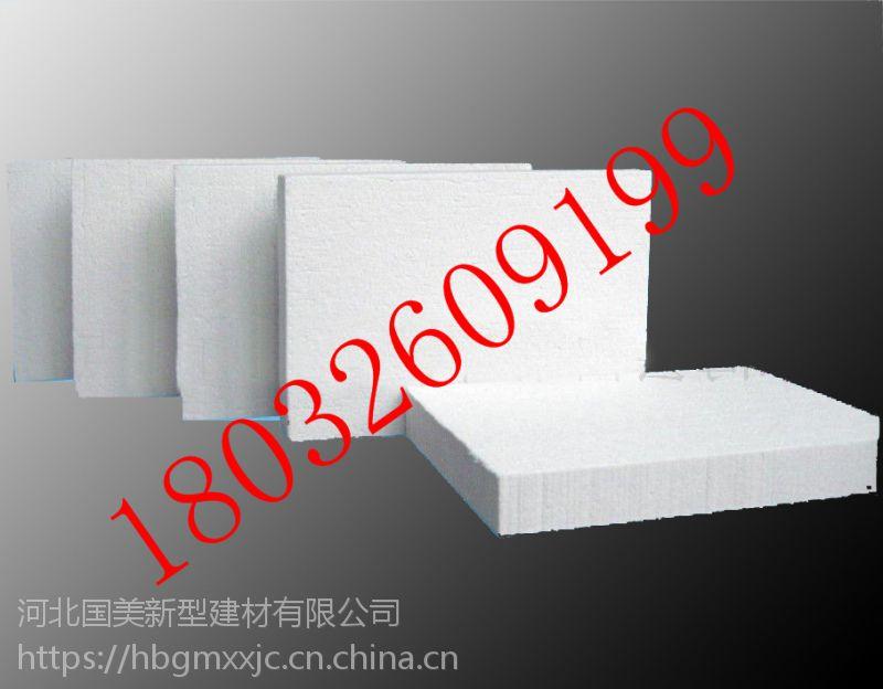 永济市5公分硅酸铝保温毯格 硅酸铝纤维板施工工艺