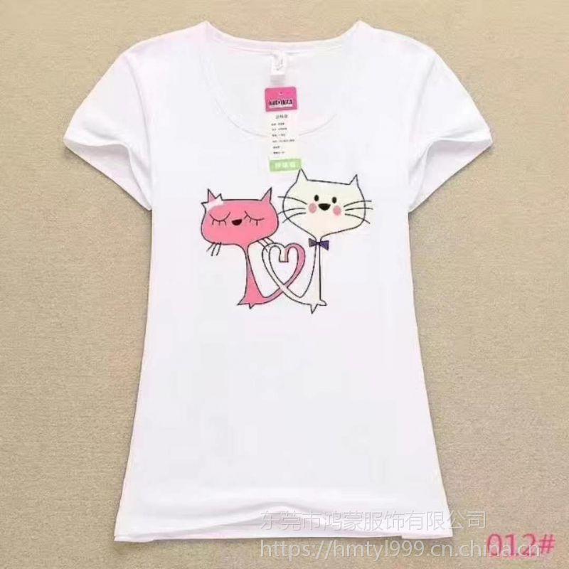 安徽哪里有便宜T恤衫批发纯棉印花女装T恤批发全国发货