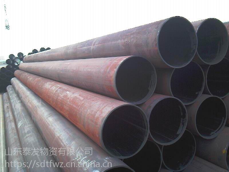 冷拔无缝钢管、山东天钢冷拔无缝管厂、价格低的钢管45#