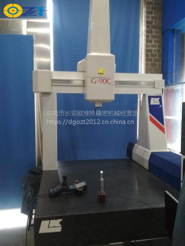二手英国LK全自动三次元 LK-G90C大行程 CNC全自动三坐标