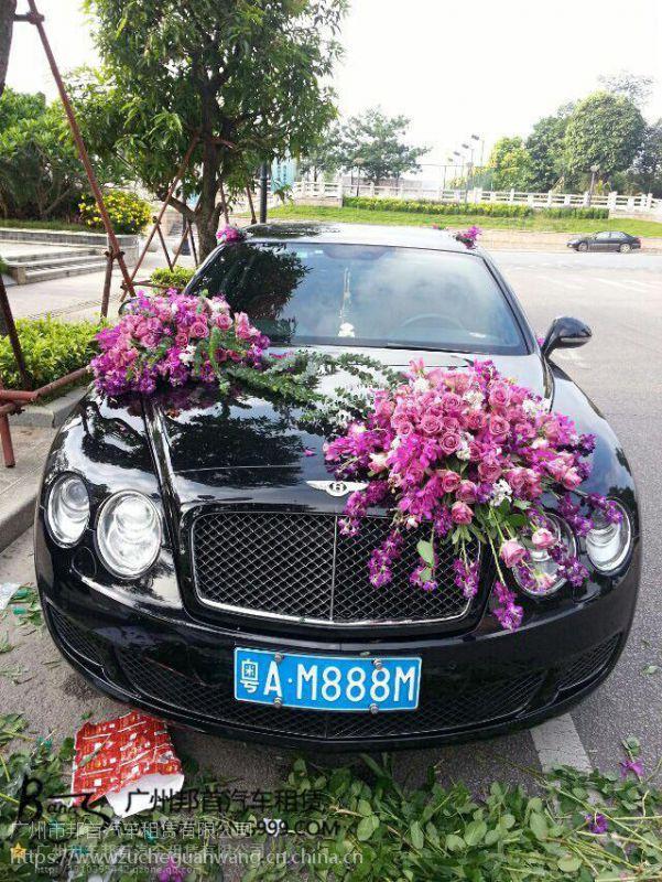 广州跑车租赁公司广州活动租宾利跑车广州宾利跑车巡游价格