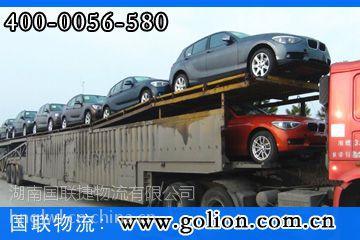 轿车托运公司国联物流 多重保险不怕难