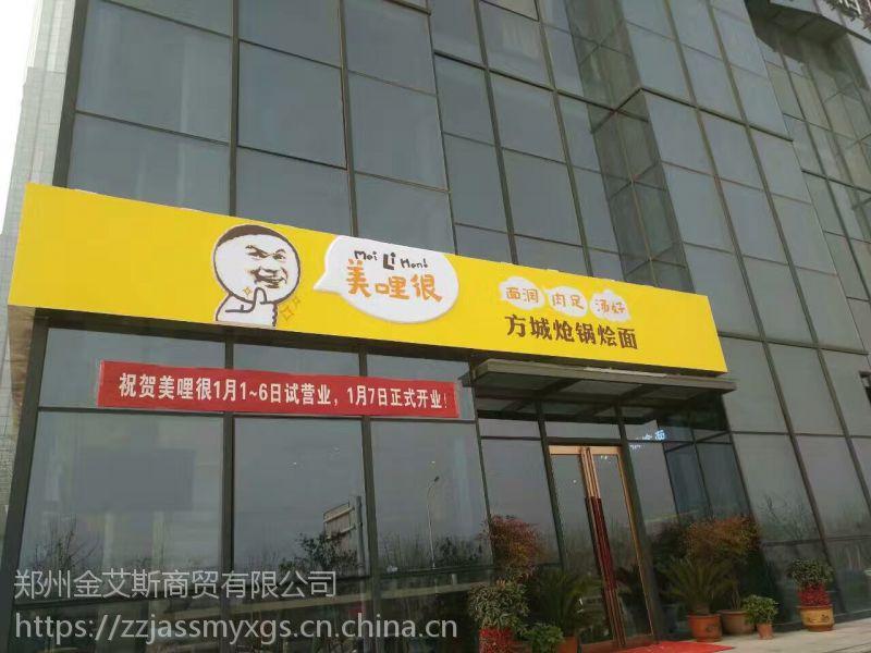 郑州做门头 郑州专业做门头 郑州哪里有做门头的