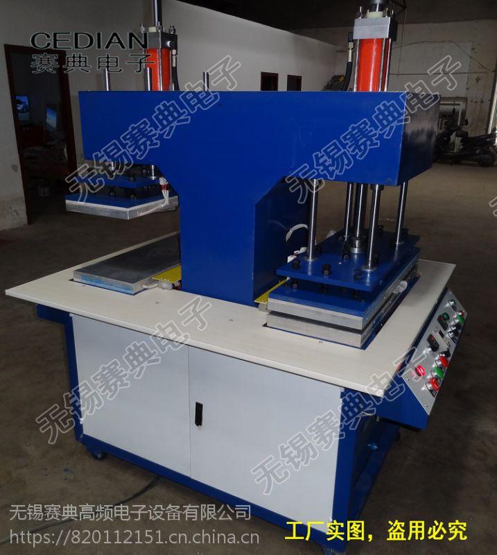 赛典专业生产油压热压机,EVA泡棉压花机压痕机,压标机,泡棉热压成型机