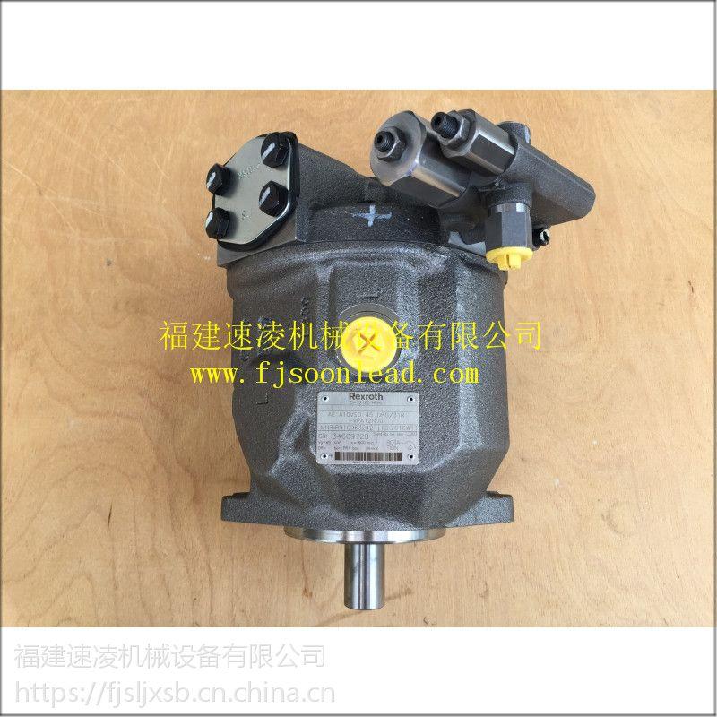 AE A10VSO100DR 31RPPA12N00厦门力士乐柱塞泵