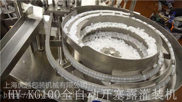虎越自动灌装机 灌装甘油设备 开塞露自动压盖机 常压瓶装液体包装设备