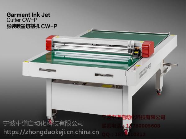 中道平板切割机p8,喷墨代替写字速度倍显、连续切割、高科技切割台面吸风均匀
