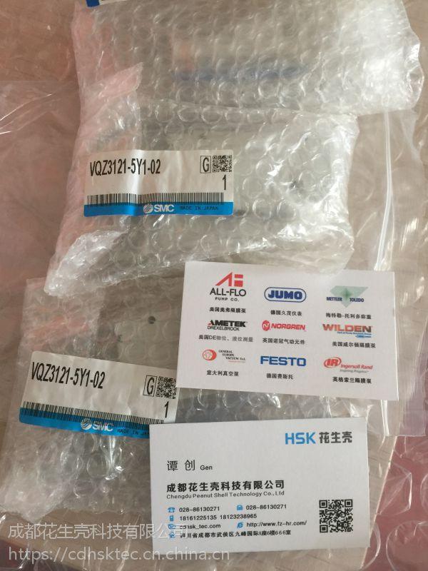 SMC 日本进口 东北 华北 哈尔滨 特价供应 VX230FGXB SMC 先导式2通电磁阀