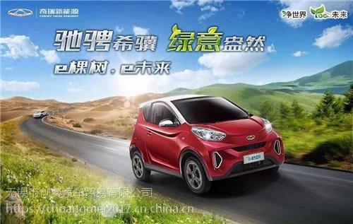 年新能源汽车销量,昆山新能源汽车,无锡创美汽车贸易