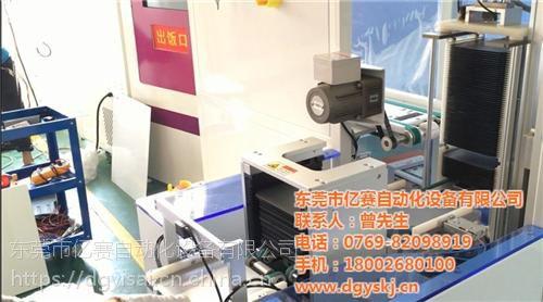亿赛(在线咨询),硅片上下料机,硅片上下料机生产