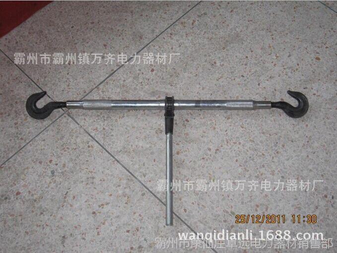 供应双钩紧线器 紧线器那里质量好铝合金紧线器