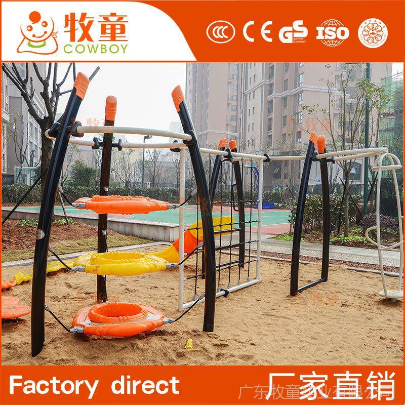 江西厂家直销幼儿园户外儿童拓展训练器材攀爬网攀爬架定制
