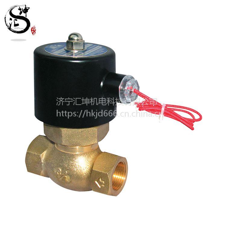 DFB20矿用隔爆型电磁阀 电磁阀防爆电器