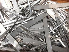 福建龙岩钨回收公司,长期与工厂合作废钨钢回收业务