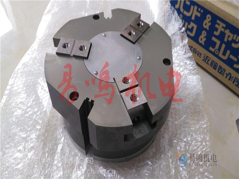 今日推荐原装进口日本近藤气缸CKL-50AS-Q 价格好
