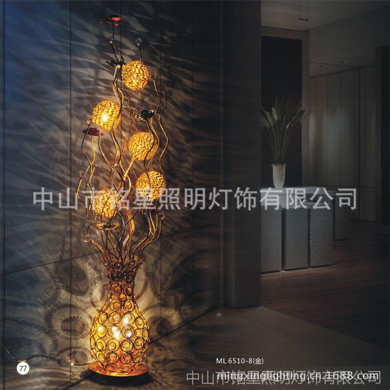 2017新款铝丝灯v花瓶花瓶灯艺术铝线落地灯编教程mv图片