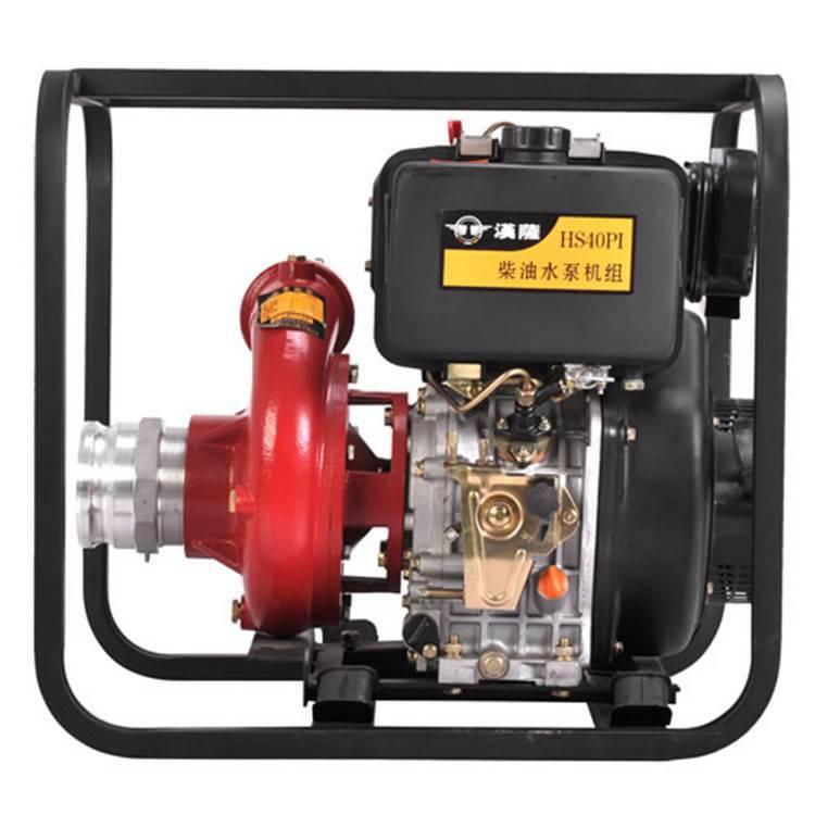 电启动柴油水泵 小型4寸柴油机水泵